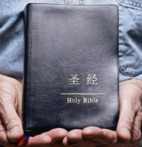 Asian Pentecostalism - Asian Bible